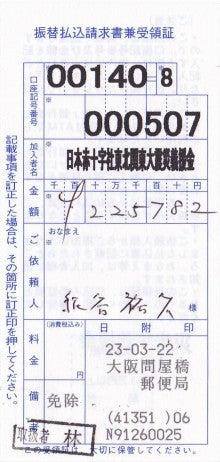 堀江のおでん屋 ○「マル」