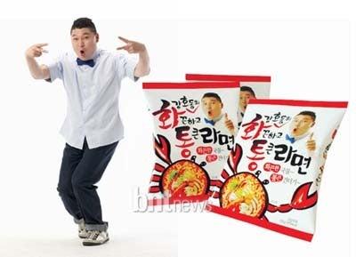 韓国料理サランヘヨ♪ I Love Korean Food-カンホドンのファンとラーメン
