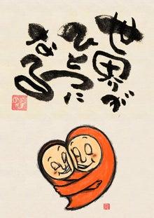映像クリエイター川口鉄也の活動日記