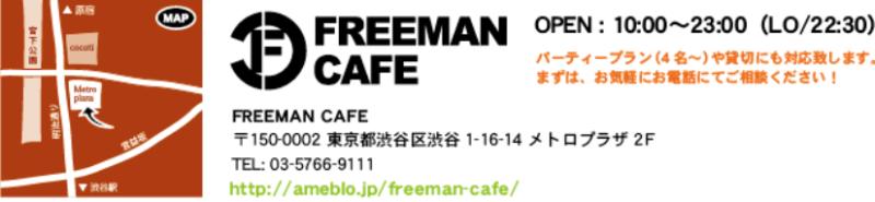 $FREEMAN CAFE