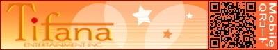 伊東さなオフィシャルブログ ひだまりブログ Powered by Ameba