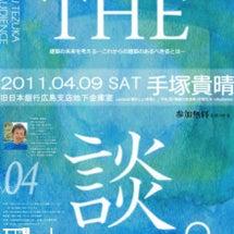 THE談vol.4イ…