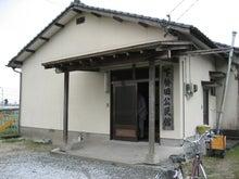 頴田病院のブログ-公民館