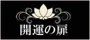 ☆パワーストーンでHAPPY LIFE ☆