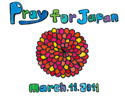chiiusagi-Pray for japan