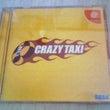 Dreamcast …