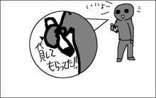 てんな毎日~マンガ家族てん日記~-sotugyounohi1