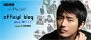 イ・ジョンソク オフィシャルブログ「はじめましてじょんそくです」Powered by Ameba