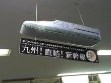 $酔扇鉄道-TS3E9986.JPG