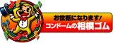 矢原加奈子オフィシャルブログ「矢原加奈子なのである。」Powered by Ameba