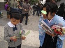 二児のママになっちゃった!~のんびり子育て日記~-卒園式