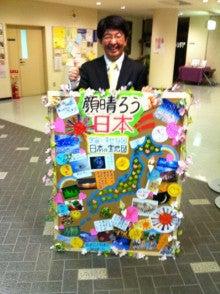 http://stat.ameba.jp/user_images/20110323/21/toshitaka-m/05/52/j/t02200295_0717096011121703087.jpg