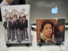 $東京ホスト学園2部のブログ