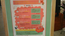 担担麺屋サクセスストーリー-SN3I0762.jpg