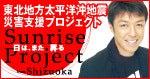 haruka sawanobori  blog
