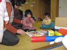 ぺらりんず吉賀町のブログ-3/9-2