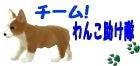 $hide嫁日記(ペタお休み中ですm(_ _)m)
