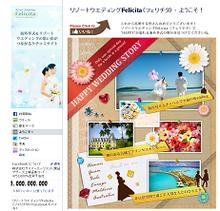 $HardReggaeCafe@Ameblo.jp-facebook