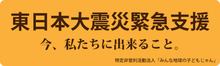 $Starbridge promotion official blog-sienn 1