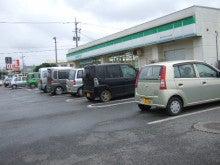 うつなので宮古島に移住しました