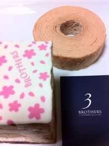 シノブロ★CRAZY IN sweets LOVE★-IMG_5080.jpg