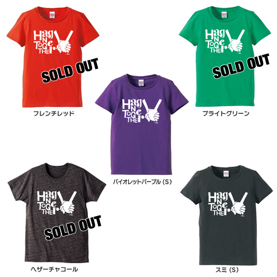 Hang Together Tシャツ 花井祐介 Yusuke Hanai チャリT チャリティーTシャツ