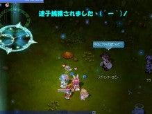 $♪碧威-aoi-×げぇむ冒険記♪-110324-01 羊.jpg