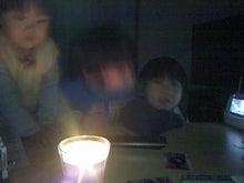 葵と一緒♪-TS3P0405.jpg