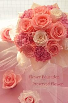 川越市 狭山市 フラワースクール&ショップ「ローズプリンセス」Rose Princess
