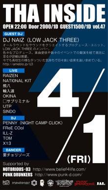 LOW JACK THREE オフィシャルブログ 「LJ3LOG」 Powered by Ameba