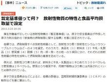 社長ブログ|WEBマーケティングのファブリッジ【今は原発事故関連の記事】