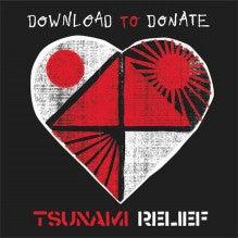 $ピースメーカーコウヘイの日記-Download To Donate For Japan