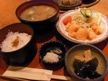 神戸のカラーリスト スタイリスト  トータル素敵プロデューサー☆みつこのブログ-海老マヨ定食