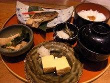 神戸のカラーリスト スタイリスト  トータル素敵プロデューサー☆みつこのブログ-西京焼き定食