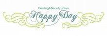 $Happy Day  ~ 数秘術・金箔エステ・リンパトリートメントなどで女性の美と癒しをサポートする福岡の隠れ家サロンやってます
