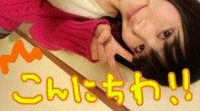 → ∑-0 (シグマ-ゼロ)-110325_022009.jpg