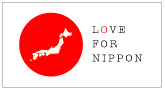 Metisオフィシャルブログ「みんなに ONE LOVE じゃ~」Powered by Ameba