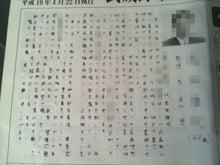 ごく一般の社会人が「日本の将来を今の政治家には任せてはおけない!」と思った時に読むブログ-手書き