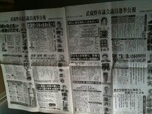 ごく一般の社会人が「日本の将来を今の政治家には任せてはおけない!」と思った時に読むブログ-一般的?