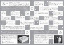 $食堂ルインズのブログ