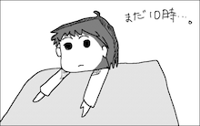 てんな毎日~マンガ家族てん日記~-zourimusi4