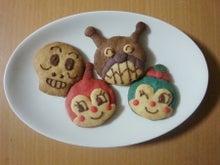 $かわいいキャラクッキーの作り方