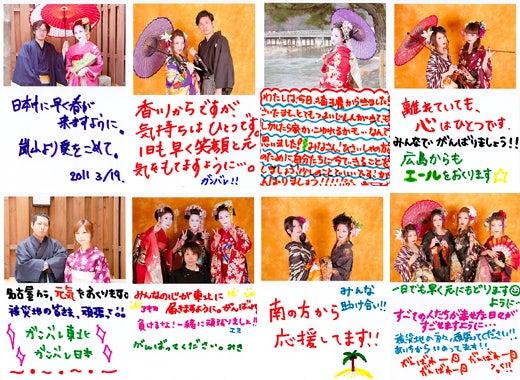 京都舞妓体験処『心』 スタッフブログ-message03