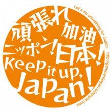 $美人時計香港のブログ-Orange