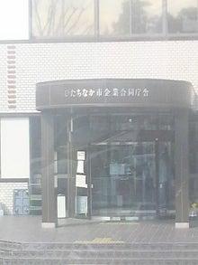 美乳カウンセラー☆ジャックままのバストアップブログ-2011032609010000.jpg