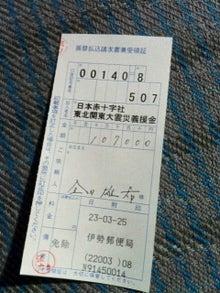 へる監督のまごころ日記-20110326104135.jpg