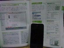 マイペースあゆ嬢のblog-110325_144808_ed.jpg