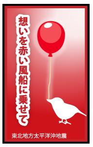 Maman☆World アメーバピグ裏技・お役立ち
