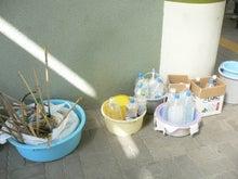 八幡池の四季-お道具