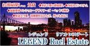 LEGEND京王線のブログ